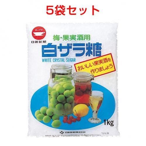 White Zara sugar (for plum fruit liquor) (1kg) 5 bags set by Cup mark Market