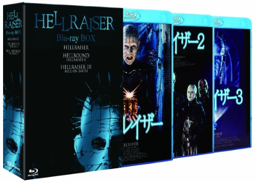 Hellraiser, Hellraiser 2, Hellraiser 3 Blu-ray Box [Limited Release] - Blu Hellraiser Ray Two