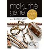 Mokume Gane: How to Layer and Pattern Metals, Plus Jewelry Design Tips