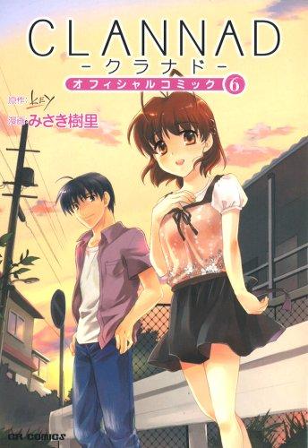 Clannad Manga Vol.6 (in Japanese) pdf