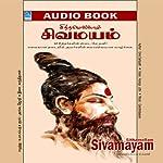 Siththamellam Sivamayam | Uma Sampath