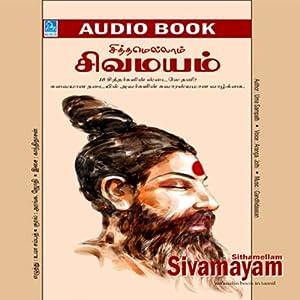 Siththamellam Sivamayam Audiobook