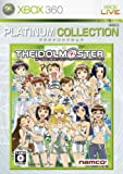 The Idolm@ster (Platinum Collection) [Japan Import]
