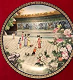 Imperial Cheng Te Chen China's Imperial Palace: Forbidden City Nine Dragon Screen Porcelain Plate