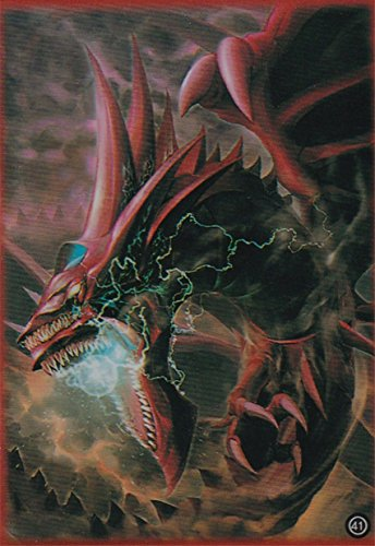 (100) Yu-Gi-Oh Small Size Slifer The Sky Dragon Card Sleeves 62x89 mm 100 pieces by Generic