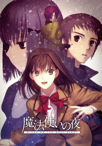 Mahou Tsukai no Yoru Normal Edition [Japan - Standard Us Outside Shipping From