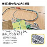 Kato N gauge 20-231 double-track piece over point # 4