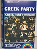 Greek Party Vol. 3 (CASSETTE TAPE) Recorded Live at the Athena East