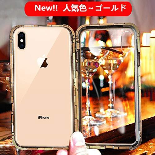 MQman 前面ガラス付き iPhone XS ケース iPhoneXs ケース iphone x ケース 透明クリアケース シンプル 強化ガラス 背面 メタル 磁石止め アイフォン多点マグネット 強い吸着力 カバー (iphone Xs/iphone X, 金)