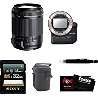 Tamron 18-200mm Di II VC All-In-One Zoom for Sony + Sony 32GB Memory Card + Sony A-Mount to E-mount FF Lens Adaptor + Medium Lens Pouch + Lens Cleaning Pen + Micro Fiber Cleaning Cloth
