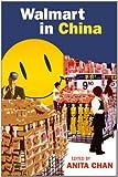 Walmart in China, , 080147731X