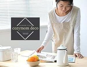 Housewarming Chef Apron Gift for Women Japanese Style X Shape Denim Smock Cotton Apron H:95cm - Beige Color