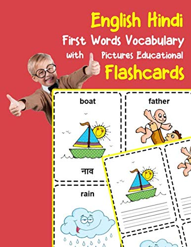 English Hindi First Words Vocabulary with Pictures Educational Flashcards: Fun flash cards for infants babies baby child preschool kindergarten toddlers and kids (Flashcards for Toddlers)