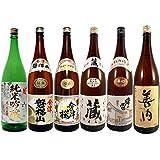 お年賀 福島の日本酒 飲み比べセット 1800ml 6本セット