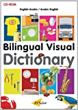 Bilingual Visual Dictionary CD-ROM (English-Arabic), Milet Publishing Staff, 1840595809