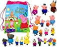 Peppa Pig cartoon Friends Toys Soft Head for Kids Gift,25 pieces