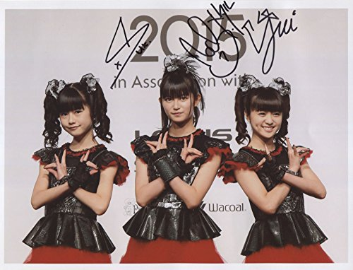 Babymetal Baby Metal (Band) SIGNED Photo 1st Generation PRINT Ltd 150 + Certificate (7) -