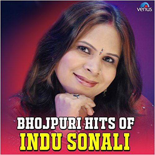 Indu sonali video song download hungama.