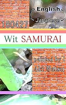 Wit SAMURAI-180427-Bubble gum