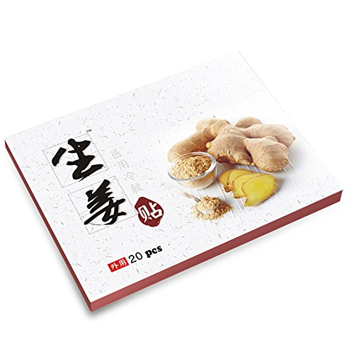 iLOVEPandas Natural Wormwood Stickers Chinese Traditional Moxibustion Health Paste Pain Relief Self-Heating Moxa Pads (Style 2,20pcs) by iLOVEPandas (Image #2)