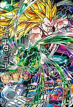 Dragon Ball Heroes GM 7th [secret] Vegeta: GT