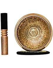Tibetan Singing Bowl Set 4.2 inch with Holy Buddhist Mantra and Sacred Third Eye Symbol from Nepal~ Antique design suitable for Yoga, Meditation, Sound Healing & Chakra Balancing~