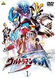 Ultraman - Ultraman Ginga S 1 [Japan DVD] BCBS-4632