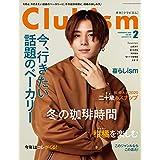 Clubism 2020年2月号