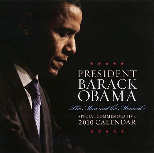 President Barack Obama 2010 Standard Wall Calendar 12 X 12 (Barack Obama 2010 Calendar)