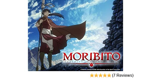 Amazon Com Watch Moribito Guardian Of The Spirit The Complete