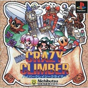 Hyper Crazy Climber [Japan Import]
