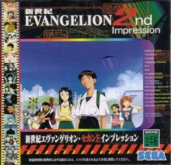 Neon Genesis Evangelion Japan Import