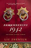 Remembering 1942: And Other Chinese Stories