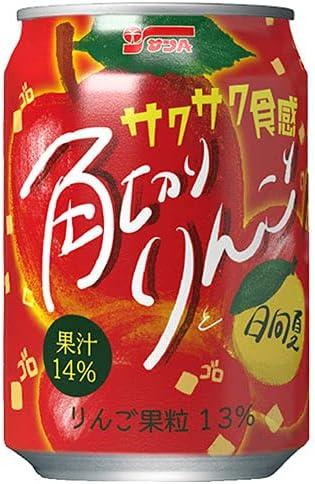 サンA 角切りりんごと日向夏 280g缶×24本入
