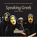 Reading Greek Text And Vocabulary Joint Association Of