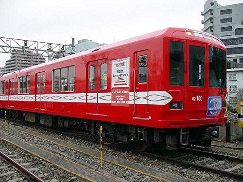 Nゲージ 10-938 営団地下鉄丸ノ内線02系 丸ノ内線開通50周年記念号タイプ 6両セット