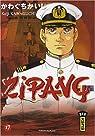 Zipang, tome 17 par Kawaguchi