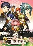 Wand of Fortune - Vol.1 (Black Ship Comics) Manga by Libre (2014-05-03)