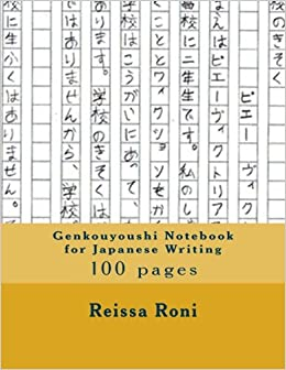 Japanese writing paper?