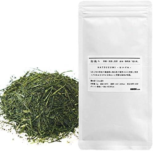 初摘み 新茶 2020年度産 100g 静岡茶 深蒸し茶 来客用 おもてなし 業務用(上級深蒸し煎茶 初摘み)