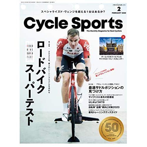 サイクルスポーツ 2020年2月号 画像