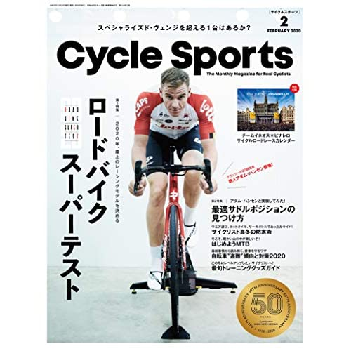 CYCLE SPORTS 2020年2月号 画像