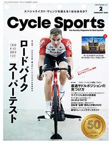 サイクルスポーツ 2020年2月号 画像 A
