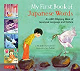 My First Book of Japanese Words%3A An AB