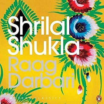 Raag Darbari (Audio Download): Amazon in: Shrilal Shukla, Sumit Kaul