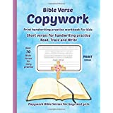 Bible Verse Copywork - PRINT handwriting practice workbook for kids - Short verses for handwriting practice, read, trace and