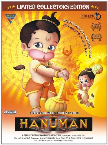 Bal Hanuman 2 Movie 2015 Download In Hindi
