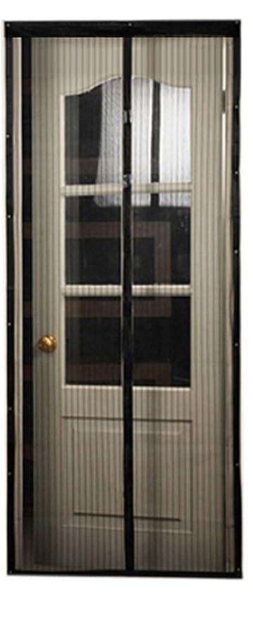 Merveilleux Mega Shop Mosquito Magnetic Screen Door Antibugscreen Black Size 40 X 82  Inch Patio Mesh Magnet