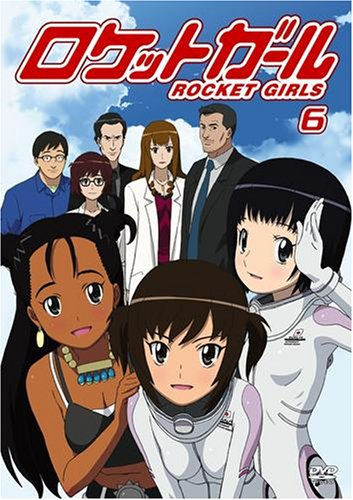 Rocket Girls 6
