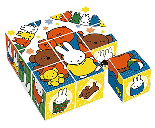 Lets play with 9 frames Miffy from 2 years old cube puzzle !